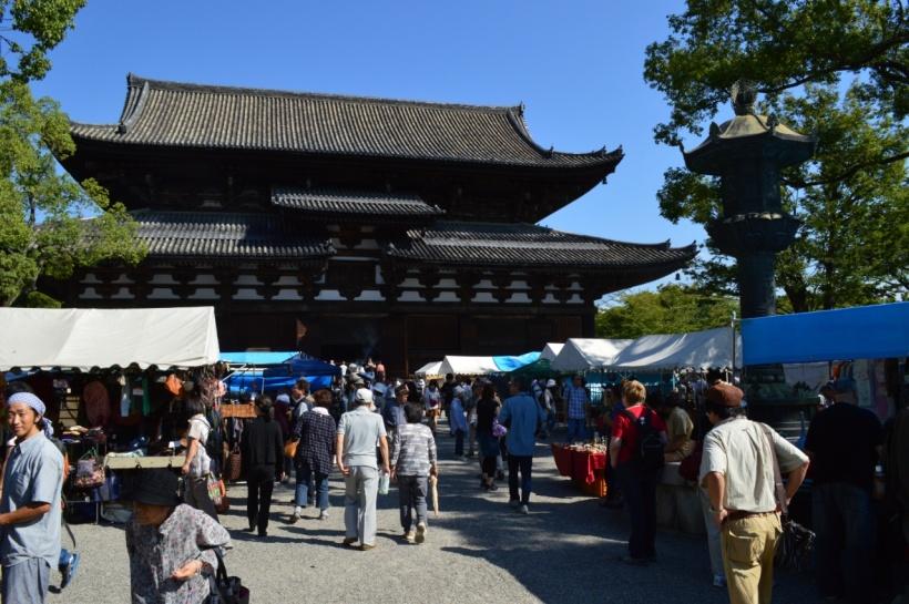 kobo-market