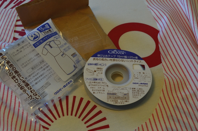 magic_sewing_tape