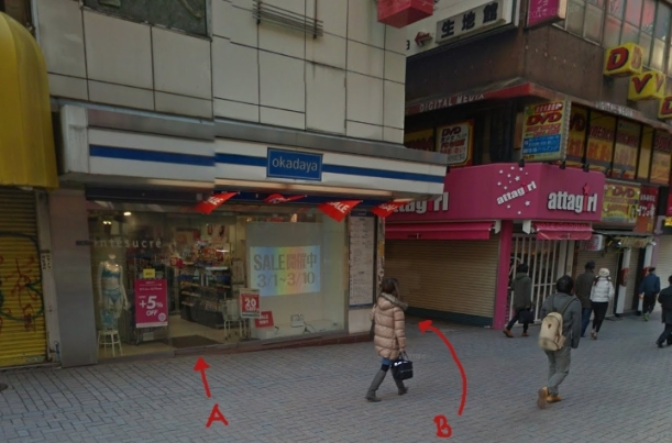 Street view, courtesy of Google Street View. A) Building with sewing material. B) Building with fabrics